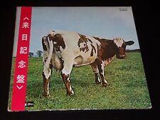 33 TOURS - PINK FLOYD - ATOM HEART MOTHER - 1970 - ORIGINAL JAPONAIS - RED VINYL