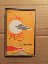 Mohd Rafi - All Time Greats 4 Bollywood Compilation Rare STHV 42584 HMV