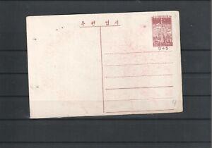 KOREA CLASSIC POSTAL STATIONERY BIRDS post card BIRD (2031)