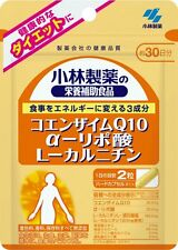 Kobayashi Pharmaceutical Coenzyme Q10 α- lipoic acid L- carnitine Health Japan