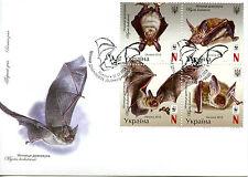 Ukraine 2016 FDC Bechstein's Bat WWF 4v Block Cover Bats Wild Animals Stamps