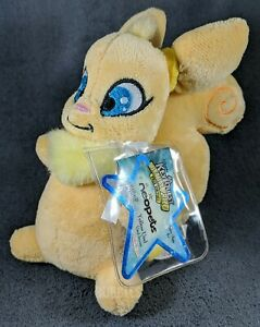 NWT 2008 Series 5 Yellow Usul Neopets Keyquest Plushie Stuffed Animal w/CODE