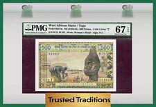 TT PK 802Tm 1959-61 WEST AFRICAN STATES 500 FRANCS PMG 67 EPQ POP THREE!