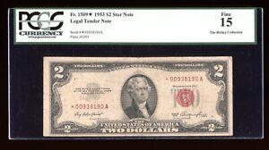DBR 1953 $2 Legal STAR Fr. 1509* PCGS 15 Serial *00938190A
