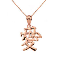 Fine 14k Rose Gold Chinese Love Symbol Pendant Necklace
