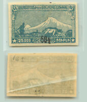 Armenia 1922 SC 381  mint . rt9302