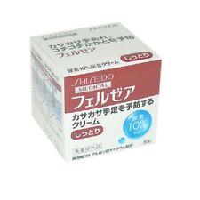 Shiseido FERZEA Moisturizing Cream Urea 10% Jar Type For Dry skin with tracking