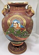 Antique Moriage Satsuma Footed Vase with Fu Dog Handles ~ Made in Japan