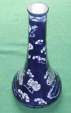 "Rare Large Maling Cetemware Blue White Prunus Blossom Onion Vase 12.5"""