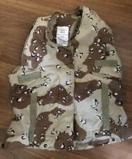X-Small PASGT Vest Camouflage