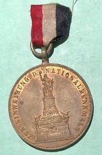 GERMANY BINGER SCHUTZENGESELLSCHAFT 1883 MEDAL WITH RIBBON
