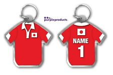 Personalised JAPAN Rugby Team Supporters Jersey Shirt Keyring