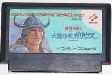 MAJOU DENSETSU II DAIMASHIKYOU GALIOUS sur Nintendo Famicom Japan NES