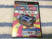 PS2 Oretachi Arcade Yie Ar Kung Fu PlayStation 2 Japan