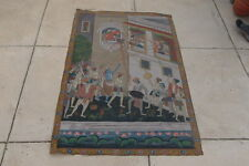 LARGE ANTIQUE HINDU GOD SCENE HAND PAINTED ON SILK OR LINEN