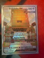Pokemon SHINY STAKATAKA GX SV74/SV94 Hidden Fates ULTRA RARE FULL ART