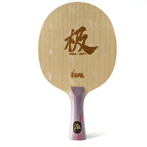 Double-sided Surface DHS Hurricane G Table Tennis Blade Carbon 5 W + 2 AC