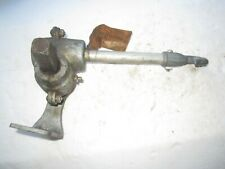 ANTIQUE VINTAGE ASTRUP Co. CLEVELAND OHIO STYLE No. 234 AWNING WORM GEARBOX