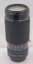 Tokina AT-X 50-250mm F4-5.6 Canon FD Mount Zoom Lens For SLR/Mirrorless Cameras