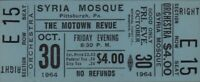 THE SUPREMES / MARVIN GAYE 1964 MOTOWN REVUE UNUSED SYRIA MOSQUE TICKET / No. 2