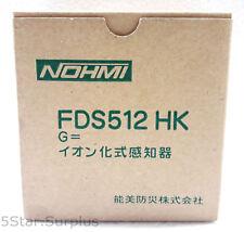 Nohmi Ionisation Rauchmelder FDS512