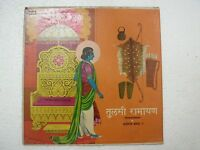 TULSI RAMAYAN AYODHAKAND 1 MUKESH 1973 RARE LP RECORD vinyl devotional hindi VG