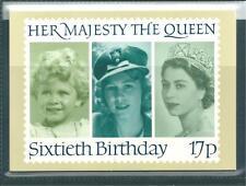 wbc. - GB - PHQ CARDS - 1986 - 60th BIRTHDAY QUEEN ELIZABETH  - COMP SET MINT