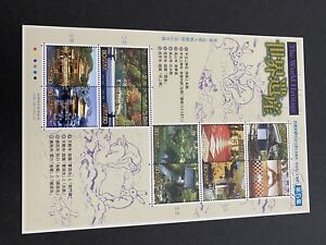 Japan 2001-2  Vol 5-7, and 10 World Heritage MNH mini Sheet Stamps