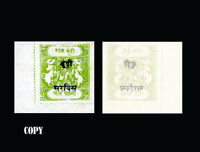 INDIA FEUDATORY STATES BUNDI 1914 4A GREEN APPLE OVERPRINT IN BLACK   COPY
