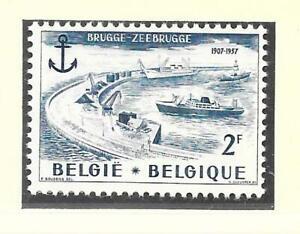 BELGIUM 1957 2fr Zeebrugge Harbour vf Mint never hinged SG 1611