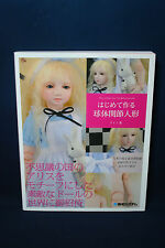 BJD Ball Jointed Doll Making Guide Japanese Book (Alice Book)