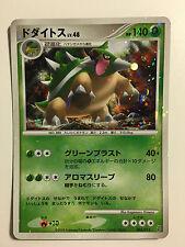 Pokemon Card / Carte TORTERRA Holo 003/013