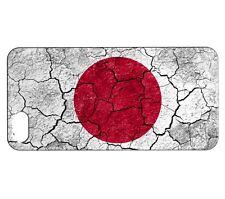 Coque iPhone SE Drapeau JAPON 03