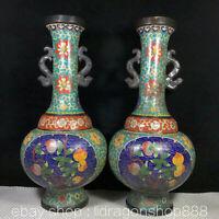 Paire de vases à fleurs de pêche en bronze émaillé cloisonné de 17,2 po de Chine