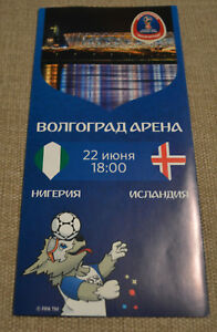 FIFA World Cup Soccer 2018 Russia OFFICIAL match Programme Nigeria Iceland