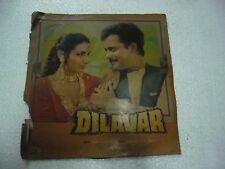 DILAVAR MANAS MUKERJEE 1984  RARE LP RECORD orig BOLLYWOOD VINYL india EX