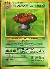 1x Vileplume - Holo Rare Lightly Played Pokemon Japanese Jungle