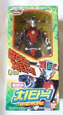 BANDAI Tokumei Sentai Go-Busters Power Rangers : Cheeda Nick Sound Action Figure