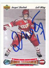 Sergei Zholtok Signed Autographed Rookie Hockey Card Team Russia Boston Bruins