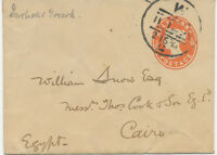 GB 1899 QV ½D stamped to order postal stationery envelope NOT KNOWN by HUGGINS
