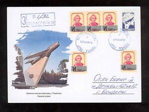 Transnistria 2018 Sights of Transnistria Privat envelope Postally used
