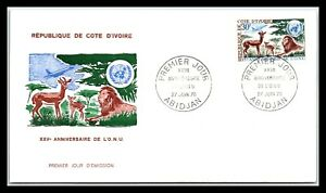 GP GOLDPATH: IVORY COAST COVER 1970 FIRST DAY OF ISSUE _CV677_P05