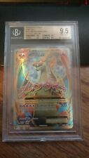 CCC Beckett 9.5 MCharizard EX Evolutions #101 (Full Art)