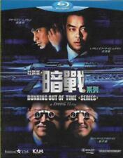 Running Out Of Time Series (Boxset)Andy Lau Lau Ching Wan Johnnie To