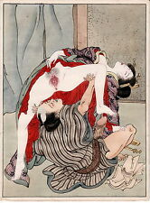 """SHUNGA"" XXX""#5 A   REPRINT OF EROTIC  PAINTING MEIJI PERIOD +"