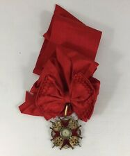 Antique Gilt Order Of St Stanislaus Military 2nd Class