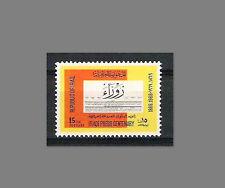IRAQ IRAK IRAQI 1969 Centenary Of Iraqi Press News Papers SC# 521 MNH
