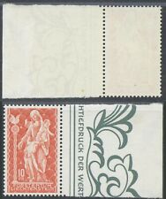 Liechtenstein - MNH Stamp D91
