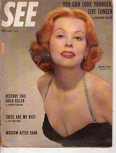 1952 SEE March - Marilyn Monroe; bull fighting death; Tuna Tourney; Ed Sullivan