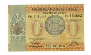 Dutch East Indies - 1 Gulden Banknote (1) - 1940 - XF